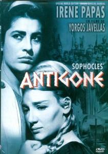 Filmes sobre a Grécia - Antígona